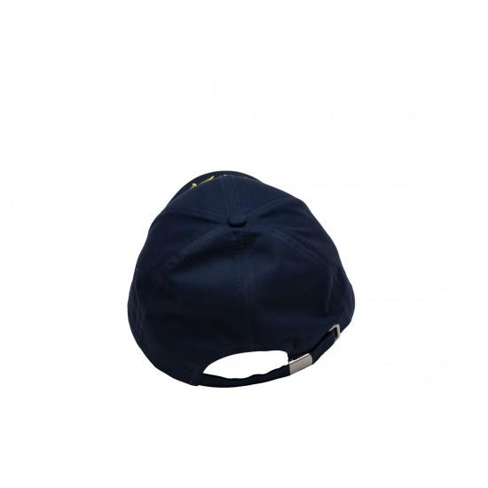 Тъмносиня капитанска шапка